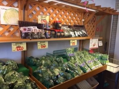 ヤタロー野菜