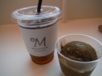 Maruzen Tea Roastery マルゼンティーロースタリー