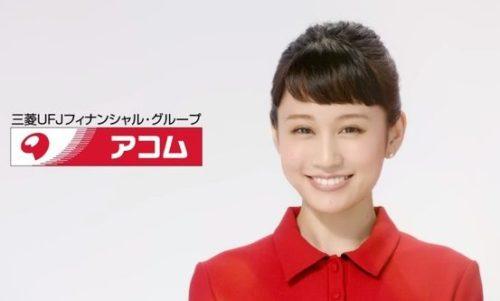 アコム前田