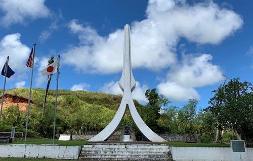 南太平洋戦没者慰霊公苑