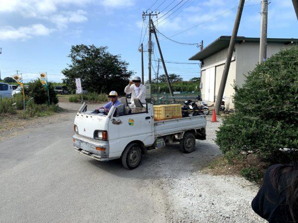 富士三水園 世紀末軽トラ