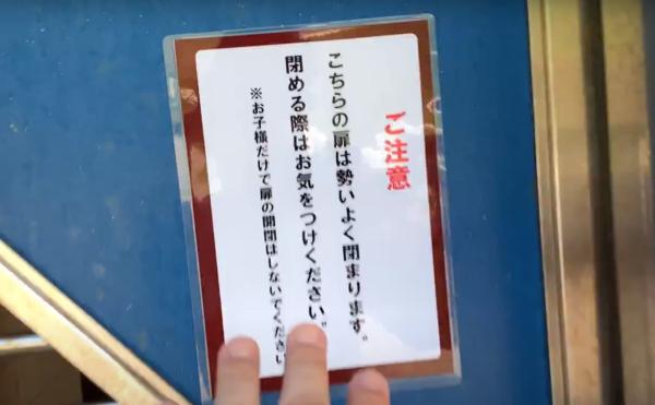 波勝崎モンキーベイ